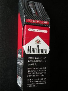 Marlboro GET THE SPIRIT ローソン限定第2弾