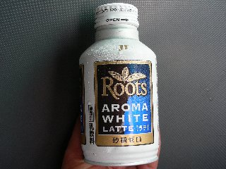 Roots AROMA WHITE LATTE