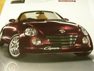 Copen ULTIMATE EDITION 2